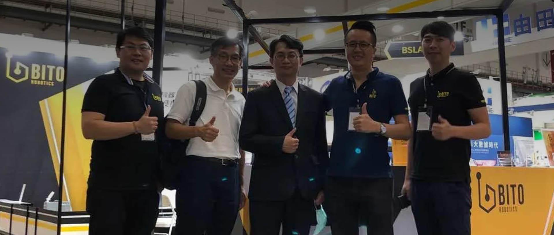 宾鑫智能台湾自动化大展完美收官