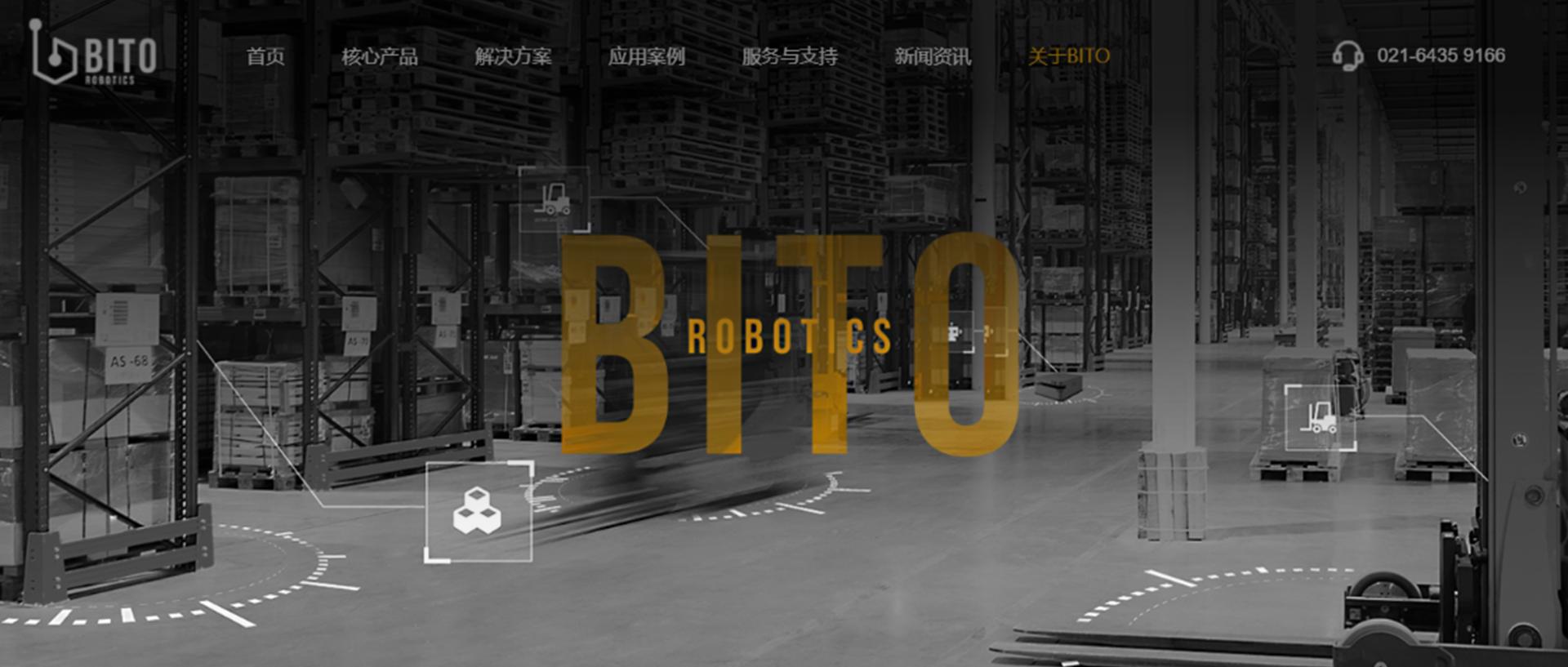【官宣】 BITO官方网站全新上线啦!